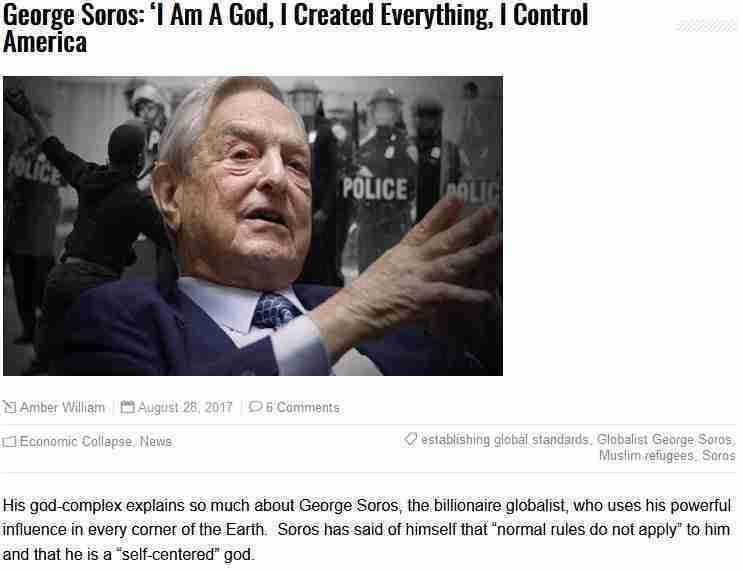 Брэдли Любящий  ИСКУШЕНИЕ ЕСТЬ/БЫЛО/И ВСЕГДА БУДЕТ   ОДНИМ И ТЕМ ЖЕ   George-Soros-god-one